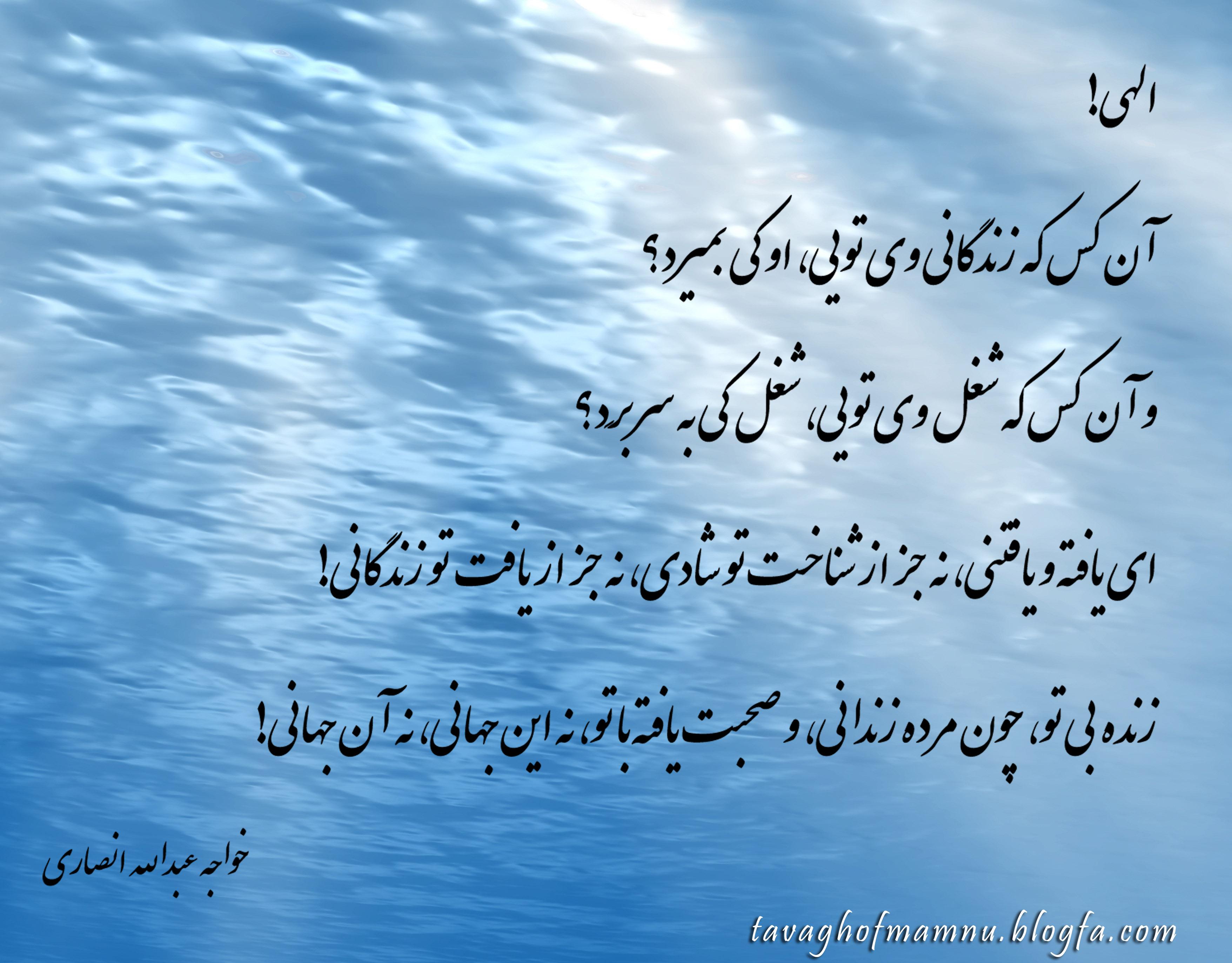 زندگی نامه عیدوک بامری از بندگی تا زندگی - الهی.